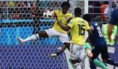 苏神式扑救再现赛场 世界杯史上第二快红牌葬送哥伦比亚