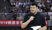 姚基金慈善赛-吴前26分乐福23分 中国蓝队胜美国明星队
