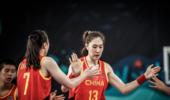 中國女籃收官戰慘遭法國逆轉 遺憾收獲世界杯第6名