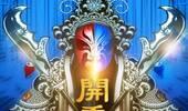 江苏苏宁发布超级杯海报 与恒大共演开季大剧