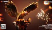 上港发布战浦和海报:铸梦!展梦想之翅向决赛迈进