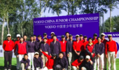 """沃尔沃中国青少年比洞赛 中国高少年的""""登天梯"""""""