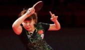 瑞乒赛-陈幸同4-3胜丁宁 本赛季两夺公开赛冠军