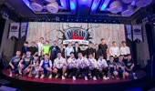 全国青少年篮球联赛正式启动 少年篮球强则中国篮球强