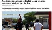 墨西哥发生枪击事件 6名球迷死亡 一人严重受伤