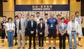 亚洲联赛超级8夏季联赛澳门开战 两CBA球队竞逐冠军