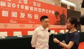 丁俊晖领衔中国军团出战世界公开赛 冲击生涯第14冠