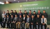 国安顾问委员会成立 周金辉:绝不会干涉主教练