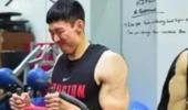 惊!周琦肌肉疯涨肉眼可见:增重10KG NBA不是白混的