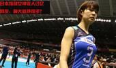 日本排球女神年入过亿 人气超福原爱,赛季后将退役