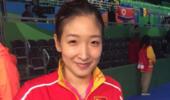 刘诗雯当选女乒副队长 一人却阻止她参加卡塔尔公开赛