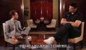 美媒嘲讽中国:14亿没人打好篮球  姚明用乒乓球反杀