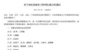 吴胜被否定?郎平组建新U23女排透露两大信号