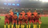 逆袭!中国U19从3连败到3连胜 最牛土帅非他莫属