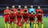 传权健报价U23最红国脚 网友戏称报复恒大挖卡帅
