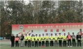 中国足球没救了!校园高中队30-0踢假球 凭净胜球夺冠
