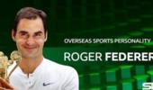 费德勒荣膺BBC最佳海外运动员 休伊特明年澳网复出