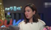马苏煽情谈前任 与孔令辉分手后:感觉自己懵了