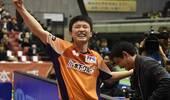 全日赛张本智和伊藤美诚夺冠 国乒队员当陪练引关注