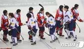 朝鲜25日将派冰球女队赴韩:希望早日共同训练