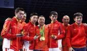 国乒依然是世界霸主!新年狂揽四项团体赛冠军