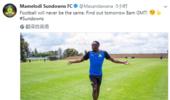 定了!博尔特与南非球队签约 将开始足球生涯