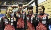日本女乒抽中上上签连避强敌 誓胜中国队世乒赛夺冠