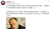 次回合国家德比时间敲定:北京时间为5月7日凌晨
