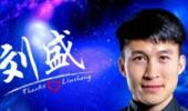官方:权健后卫刘盛加盟中甲梅县铁汉生态