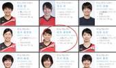 日本女排再次召入华裔归化球员 东京周期要挑战中国