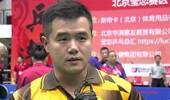 国乒教练名单引注意!或改选拔方式 刘国正上位?