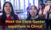 真粉丝!中国迷妹痴心威尔士后卫 引BBC关注