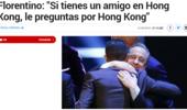 弗洛伦蒂诺:C罗不会离队 聊中国联赛是正常寒暄