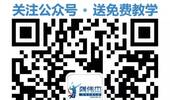 山口茜成日本女单首位世界第一 日羽欲全面超中国