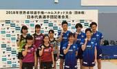 中日对抗!日女乒均龄18岁,核心三人组曾击败中国夺冠