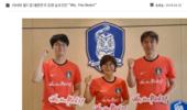 口号定了!韩国自称红魔征战世界杯 寓意和球迷有关