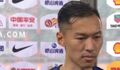 吴曦:最后失球是注意力不集中,体能并非主要原因