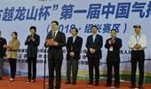 中国女排功勋名帅携郎平亮相 79岁高龄仍精神抖擞