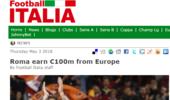 杀进欧冠四强!罗马超尤文将获得1亿欧分红