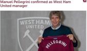 官方:佩莱格里尼执教英超西汉姆 签约3年队史顶薪