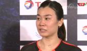 女单全部输球!中国2-3泰国遭淘汰 把尤杯留在了泰国