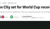 又破英超一纪录!曼城将有17名球员参加世界杯