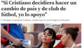 乔治娜:C罗离开马德里我也支持,他到哪我到哪