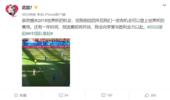 武磊:相信4年后能登上世界杯赛场 我会全力以赴