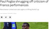 博格巴:享受世界杯 说不定这是我最后一次参赛