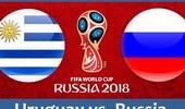 乌拉圭VS俄罗斯前瞻:苏神卡瓦尼检验东道主成色