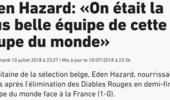 阿扎尔:我们是最棒的,法国没能踢出最漂亮的足球