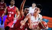 10分负菲律宾!男篮U18亚青赛首吃败仗 中国失掉未来?