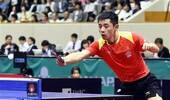 国际乒联回应张继科退赛:抽签公开透明 符合规则