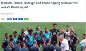 11场12球!塔神望入选巴西队,恒大再造第二位巴西国脚